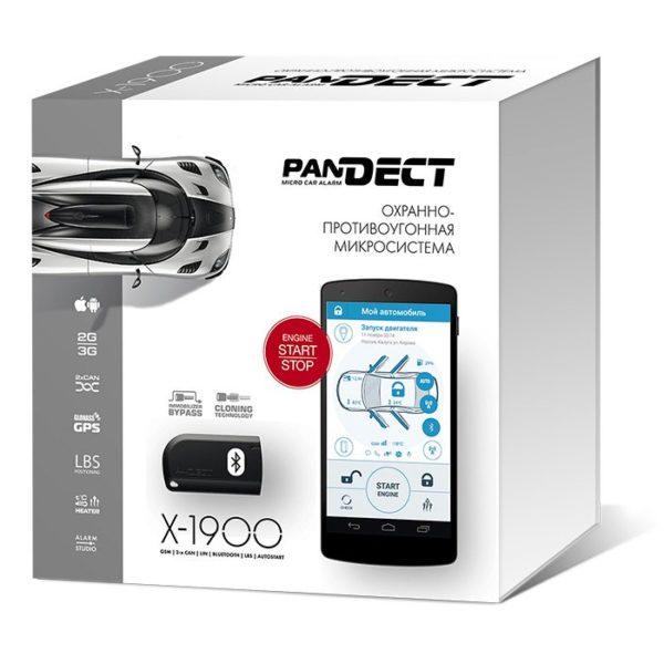 x1900-box-1